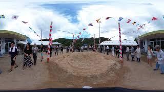 360°VR 加計呂麻 渡連集落の8月踊り